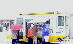 【4/25】著者と語る第4回「走れ!移動図書館~本でよりそう復興支援」公益社団法人シャンティ国際ボランティア会 広報課長兼東日本大震災図書館事業アドバイザー鎌倉幸子さん