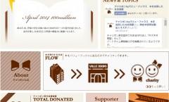 【9/14】本と働く人々第10回「本と社会の未来」株式会社バリューブックス廣瀬聡さん
