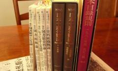 【1/22】図書館研究会第17回「図書館はどんなところ? 図書館でできること教えます」図書館司書渡邊真央さん