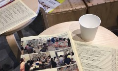 【1/26】『大人が集まる学びの場、「新しい市民大学」』明治学院大学社会学部教授坂口緑さん