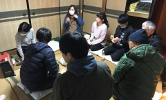 【2/13】空き家利活用事例研究第1回「親の家を片づけて」小島哲夫さん